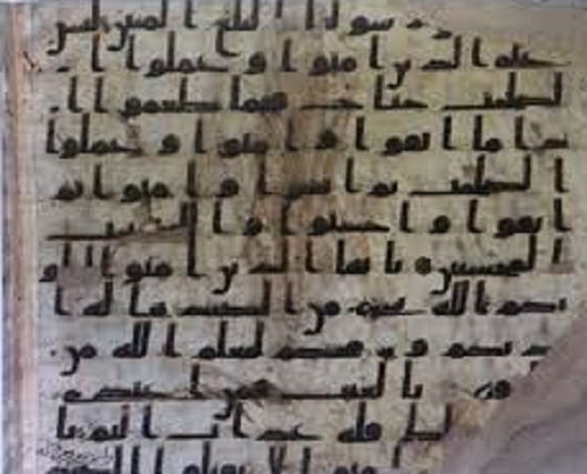 History of Qur'anic Punctuation