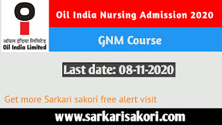 Oil India Nursing Admission 2020