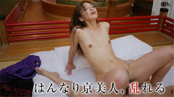 Watch Porn Mura 060216_400 Yonekura Noah
