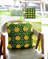 http://crochetesquemas.blogspot.cl/p/cojin-5.html