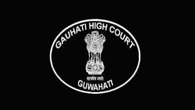 Gauhati-High-Court-Logo