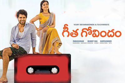 Geetha Govindam Movie Download HD Wallpaper | Tamil HD Geetha Govindam Movie Images