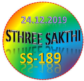 Kerala Lottery official Result Sthree Sakthi SS-189 dated 24.12.2019