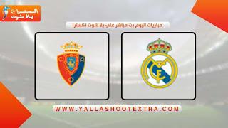 موعد  مباراة ريال مدريد و اوساسونا  اليوم 25-9-2019 في الدوري الاسباني