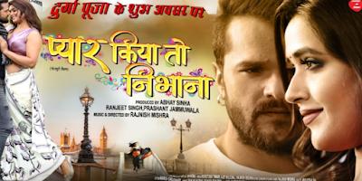 Pyar Kiya To Nibhana Movie Cast, Wiki, Release date, Trailer, News and All Song Video