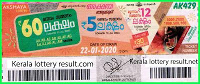 Kerala Lottery Result 22-01-2020 Akshaya AK-429 (keralalotteryresult.net)
