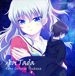 Yake Ochinai Tsubasa (灼け落ちない翼) by Aoi Tada [LaguAnime.XYZ]