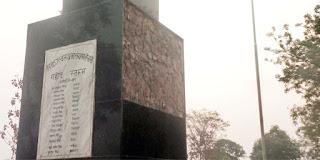 शहीद स्तम्भ का ग्रेनाइट मार्बल टूटकर गिरा | #NayaSaberaNetwork