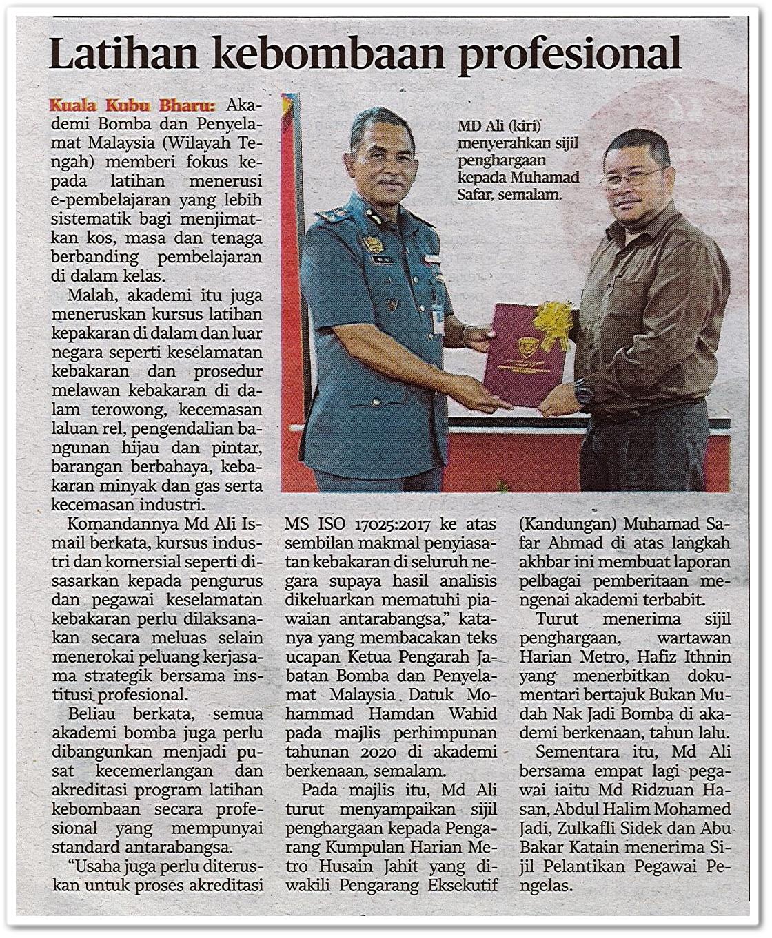 Latihan kebombaan profesional - Keratan akhbar Harian Metro 20 Februari 2020