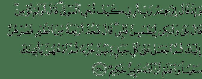 Surat Al-Baqarah Ayat 260