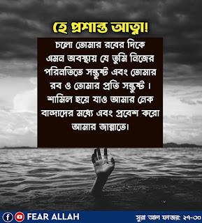 ইসলামিক  পিকচার  Facebook
