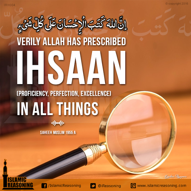 Hadeeth: Allah has prescribed Ihsan (proficiency, perfection, excellence) in all things.  | Islamic Reasoning Designs