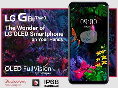 تعرف على مميزات و مواصفات هاتف LG G8s ThinQ الجديد