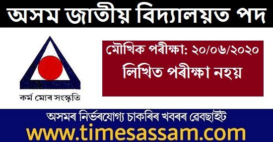 Assam Jatiya Bidyalay, Noonmati job 2020