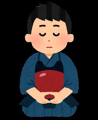 剣道の黙想のイラスト(男性)