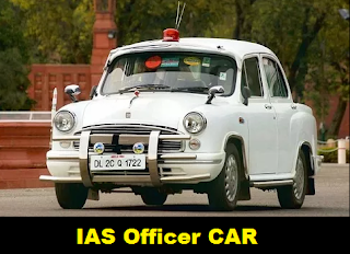 IAS Officer Salary and Perks and other Benefits