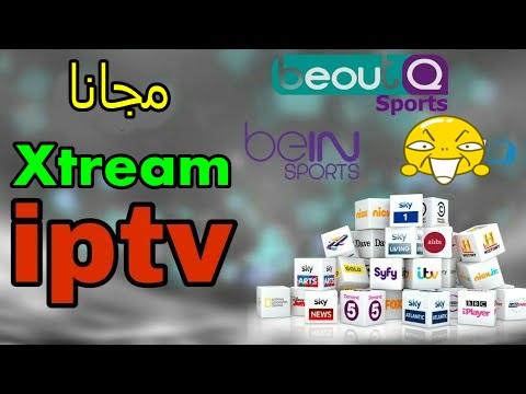 احسن اكستريم ايبي تفي مجاني و بدون تقطيع لمدة طويلة Xtream IPTV