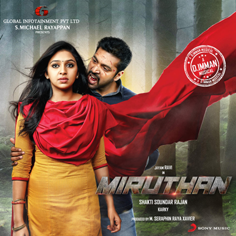 Miruthan Song Lyrics