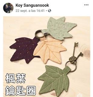 https://www.facebook.com/haori.tw/videos/2405477286446803/