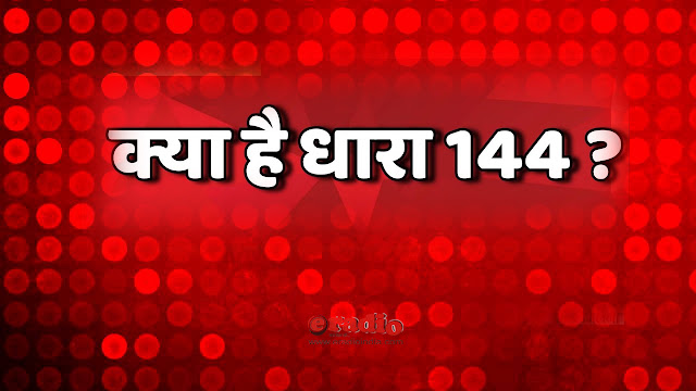 article144