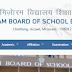 MBSE HSLC Result 2020 Mizoram Board