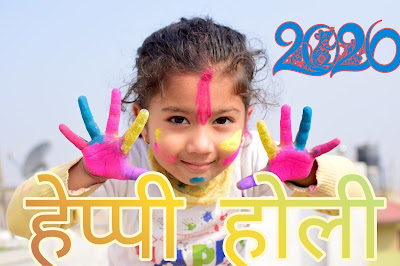 Holi Wishing images 2020 - Happy holi 4k images 2020