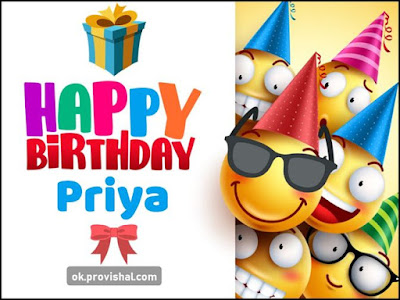 Happy Birthday Priya Cake, Images and Wishes