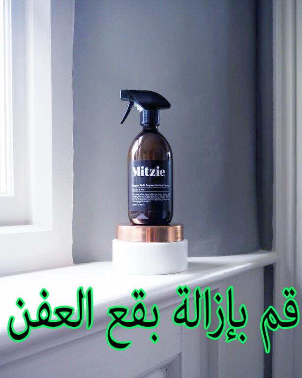 افضل نصائح تنظيف المنزل من أفضل شركات تنظيف دبي
