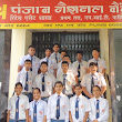 Educational visit to PNB