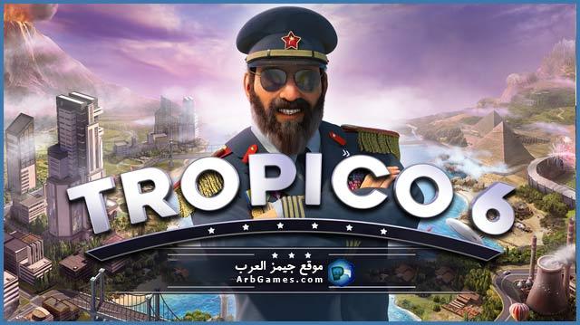 تحميل لعبة Tropico 6 للكمبيوتر من ميديا فاير