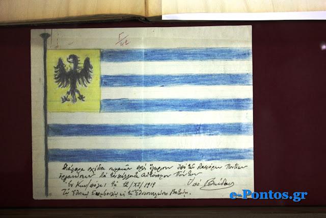 Η πρώτη δημόσια παρουσίαση του Πολιτικού Αρχείου των Ελλήνων του Πόντου (Φωτογραφίες)