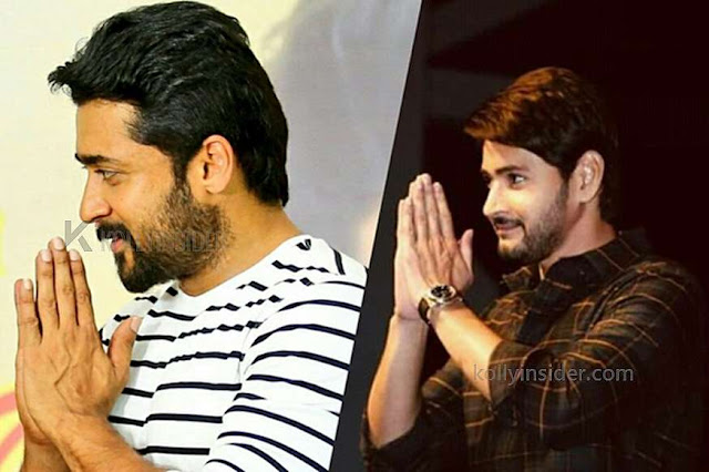 Mahesh Babu says Suriya in top form