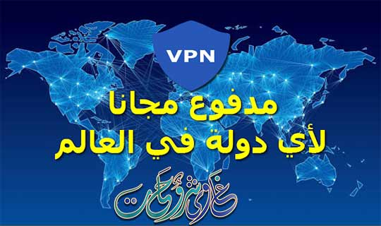 #سريال_تفعيل_vpn_hma_pro,#pakistanvpn,unicode game player,#hmavpnkey,#hmavpn2020keys,#sintmaartenvpn,#sintmaarten,#freeproxy,#allvpn,#skyvpn,#tuchvpn,#everycountryvpn,#allcountryvpn,hma free license key 2019,#howtogethmavpnfreelifetime,#vpnforcountrychange,#vpnwork,#vpnforvebsite,#hidemyass,#hmavpnfreelifetimework,#howtosubscribehmavpnfree,#vpn,#vpn2020,#freevpn,hide my ass license key 2019,express vpn key 2019,#howtogetfreevpn,vpn tutorial 2017