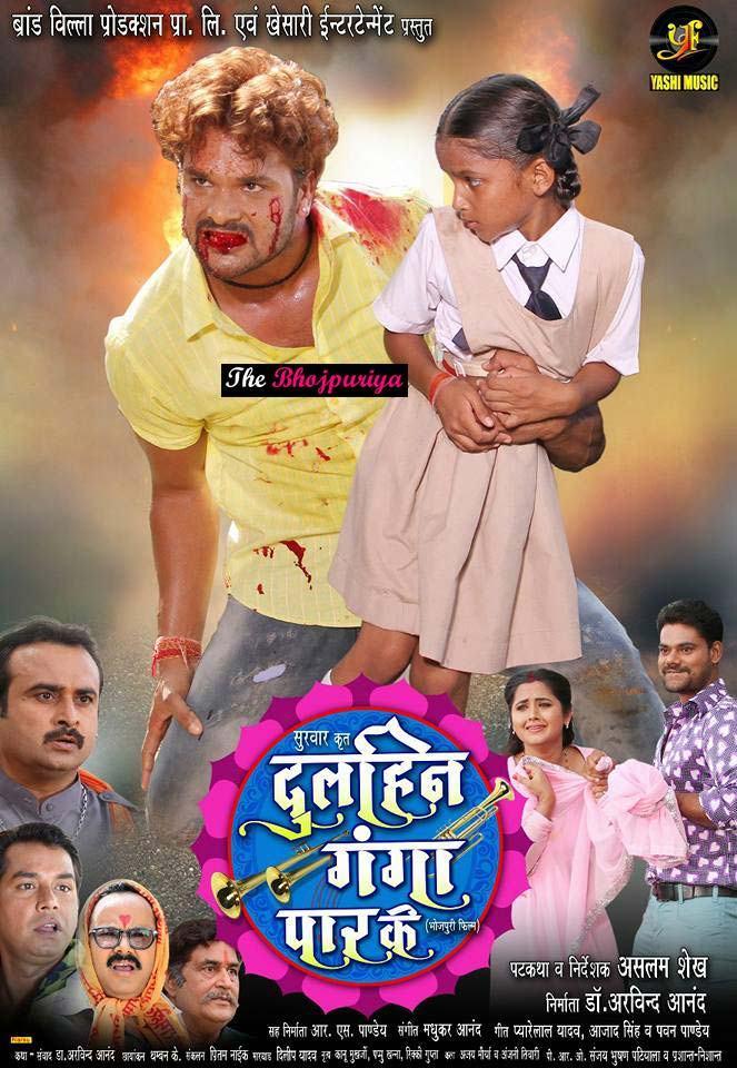 Dulhan Ganga Paar Ke (2018) Bhojpuri 400MB DTHRip 480p x264