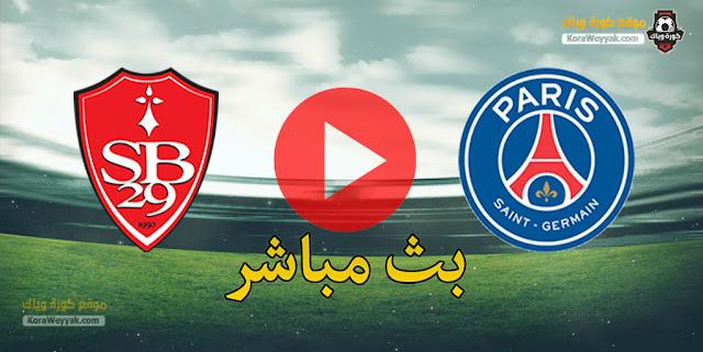 نتيجة مباراة باريس سان جيرمان وبريست اليوم 9 يناير 2021 في الدوري الفرنسي