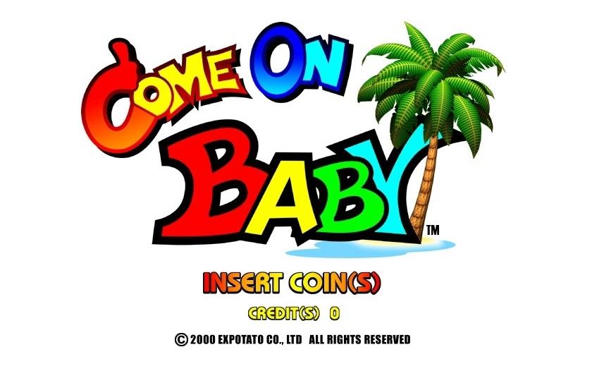 Come On Baby Arcade Dump