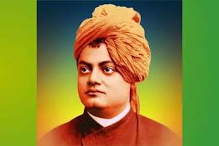 swami vivekanand ka janm kab hua,स्वामी विवेकानंद का जीवन परिचय - swami vivekanand