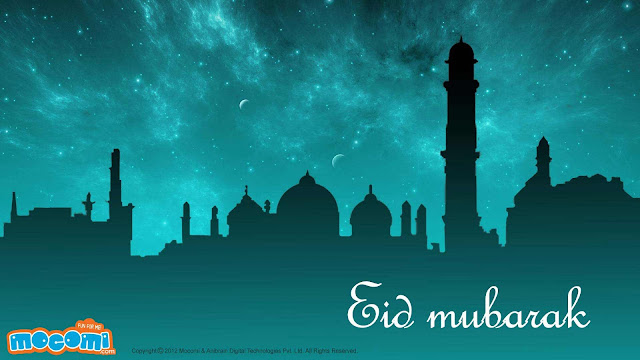 2016 Eid Mubarak Wallpapers