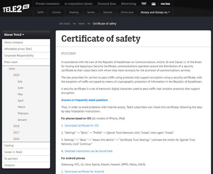 kazakhstan trusted security certificate