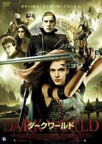 Dark World 2010 Hindi Dubbed 300MB Download
