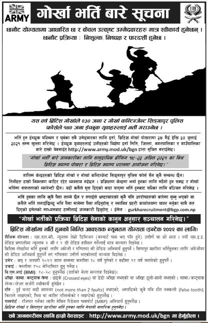 Jobs in British Army for Nepali Candidates.