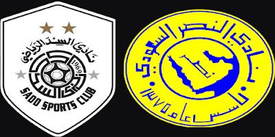 # مباراة النصر والسد القطري مباشر 17-4-2021 النصر ضد السد القطري في دوري أبطال آسيا