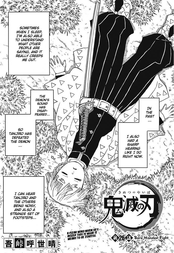 DEMON SLAYER: KIMETSU NO YAIBA CHAPTER 26 20