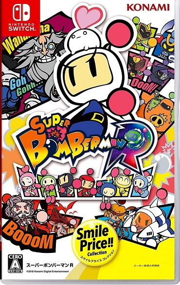 Super Bomberman R NSP Switch