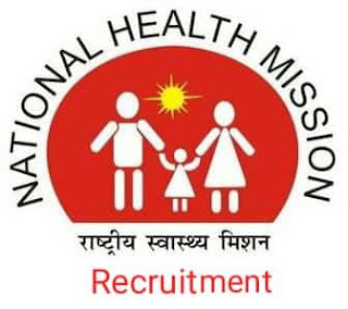 Consultant, Coordinator Vacancy in Delhi State Health Mission