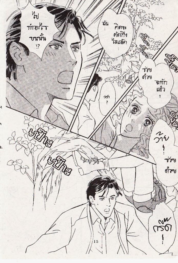อ่านการ์ตูนหมึกจีนออนไลน์