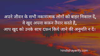 Best 15+ motivativational Suvichar in Hindi । Inspirational Thoughts 2021। Suvichar Hindi Image ।  Suvichar in Hindi ।