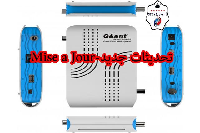 جديد جيونGN-CX300_Mini_Hybrid