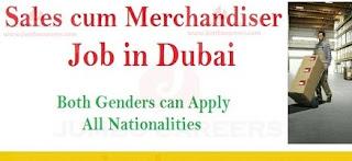 Merchandiser Jobs Vacancy in Al Ain/Dubai/Sharjah/Abu Dhabi For Al Ain Farms Dairy Company