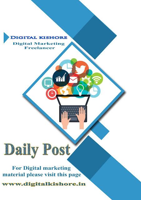 Digital marketing material